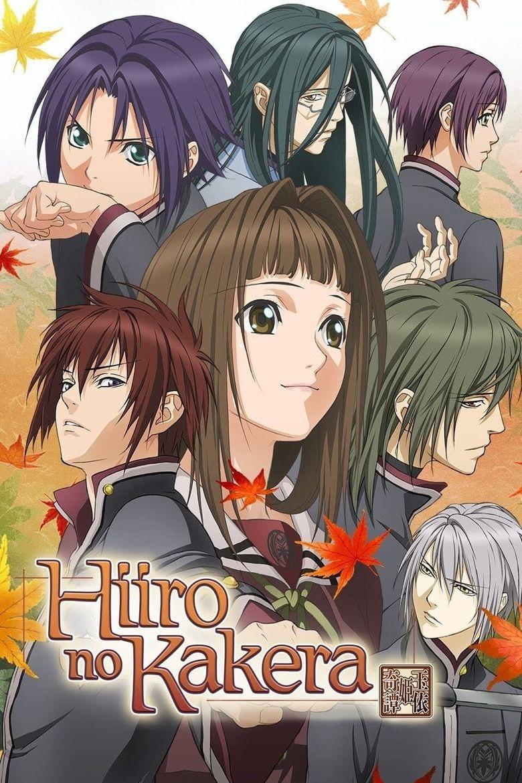 Hiiro no Kakera - The Tamayori Princess Saga Poster
