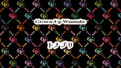 Season 03, Episode 02 Grown-Up Wannabe