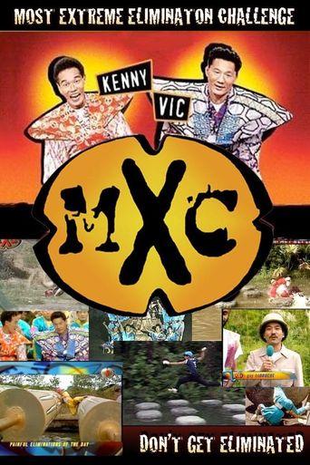 Watch MXC