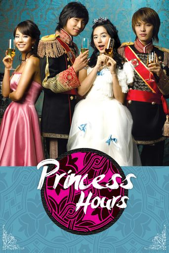 Watch Princess Hours