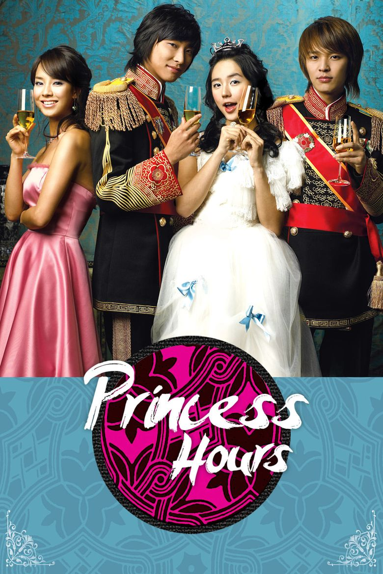 Princess Hours Poster