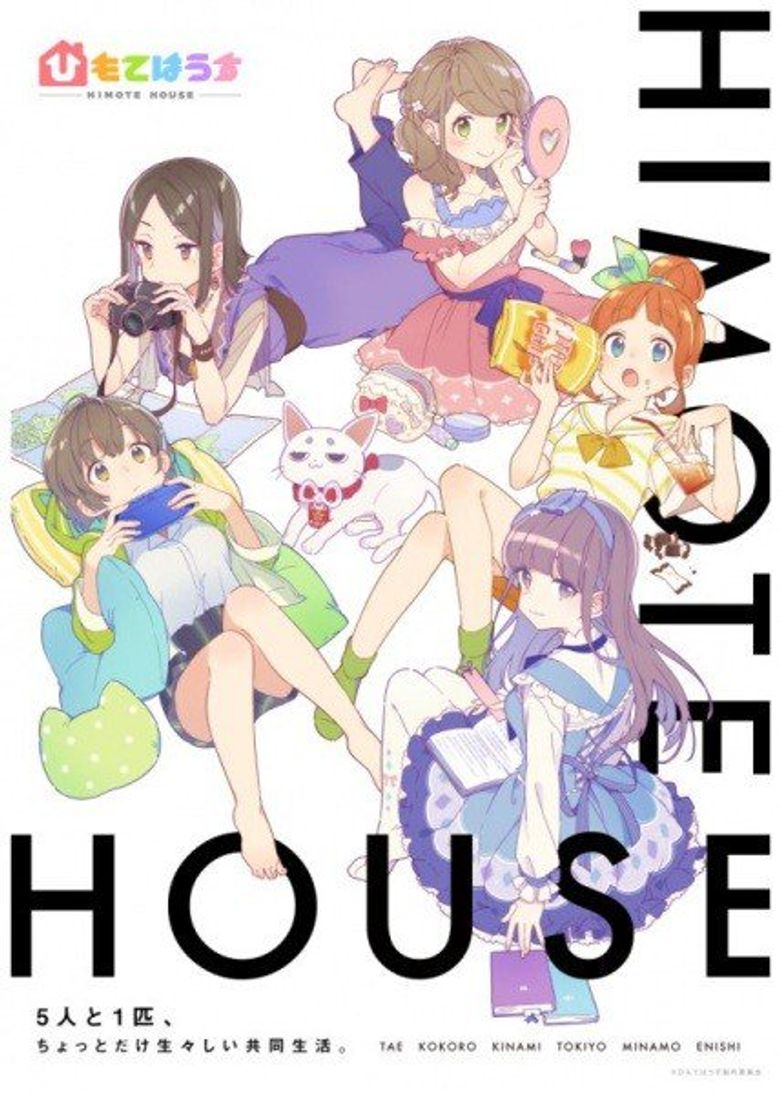 Himote House: A Share House of Super Psychic Girls Poster