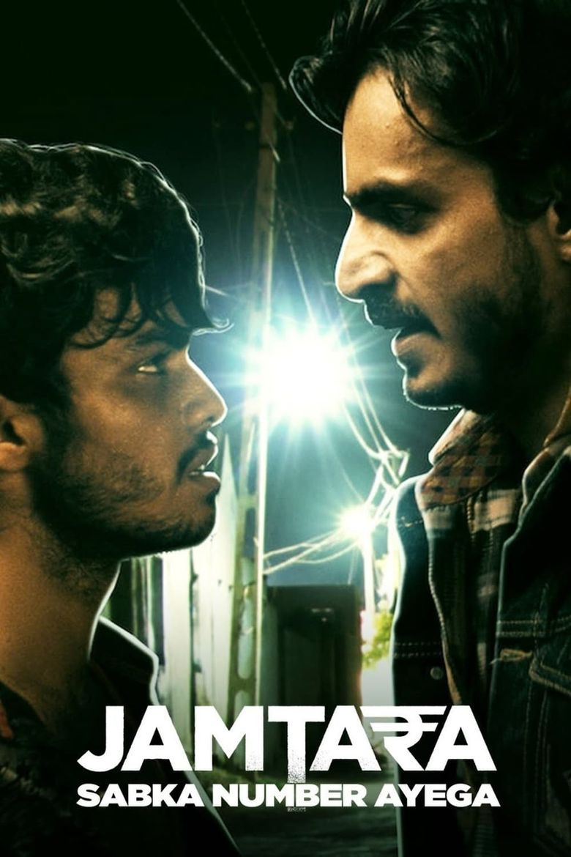 Jamtara - Sabka Number Ayega Poster