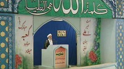 Season 2007, Episode 15 Showdown With Iran