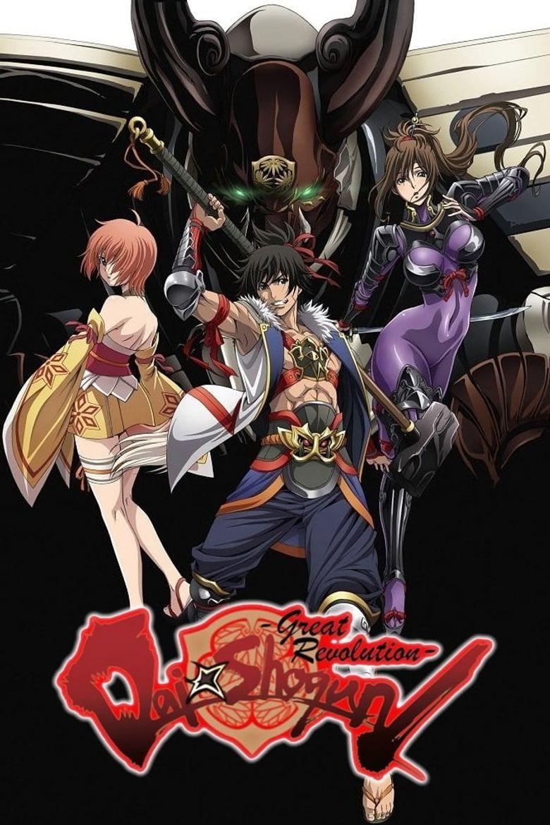 Fuuun Ishin Dai Shogun Poster