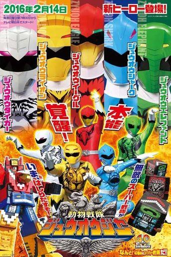 Doubutsu Sentai Zyuohger Poster