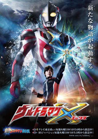 Ultraman X Poster