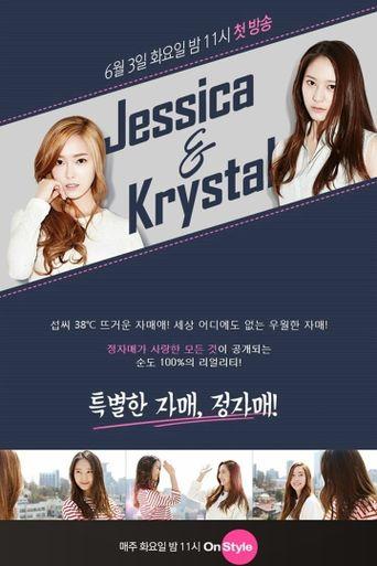 Jessica & Krystal Poster