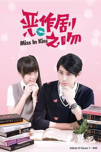 Miss in Kiss Poster