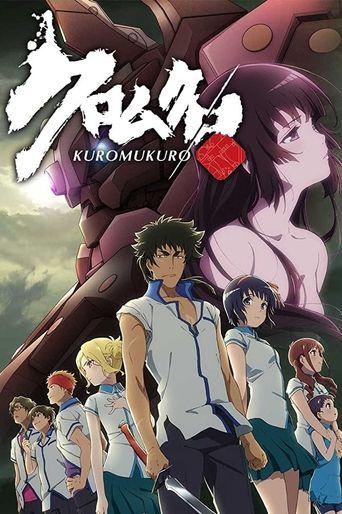 Kuromukuro Poster