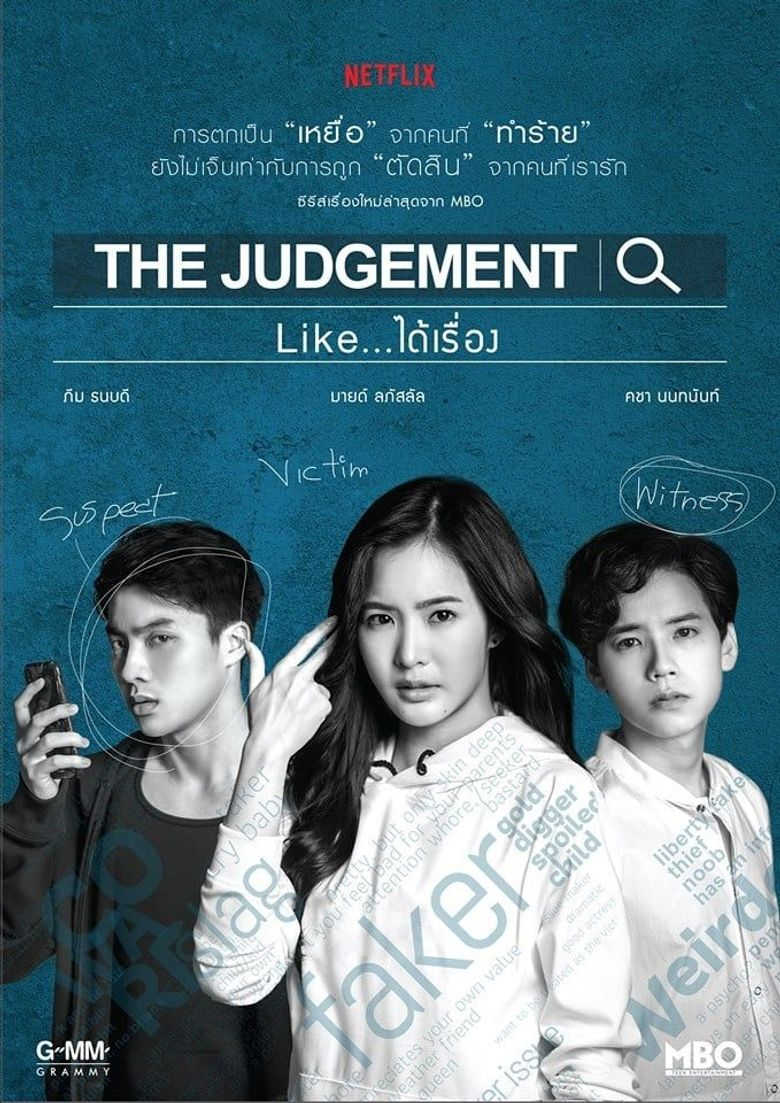The Judgement Poster