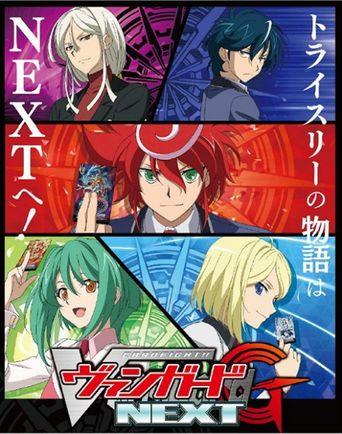 Watch Cardfight!! Vanguard