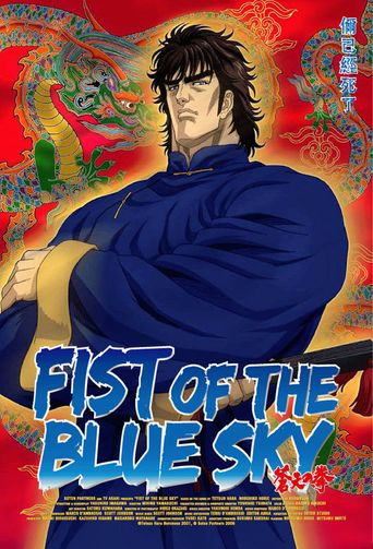 Fist of the Blue Sky Poster