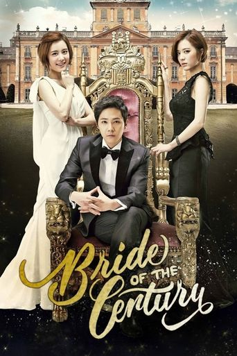 Bride of the Century Poster