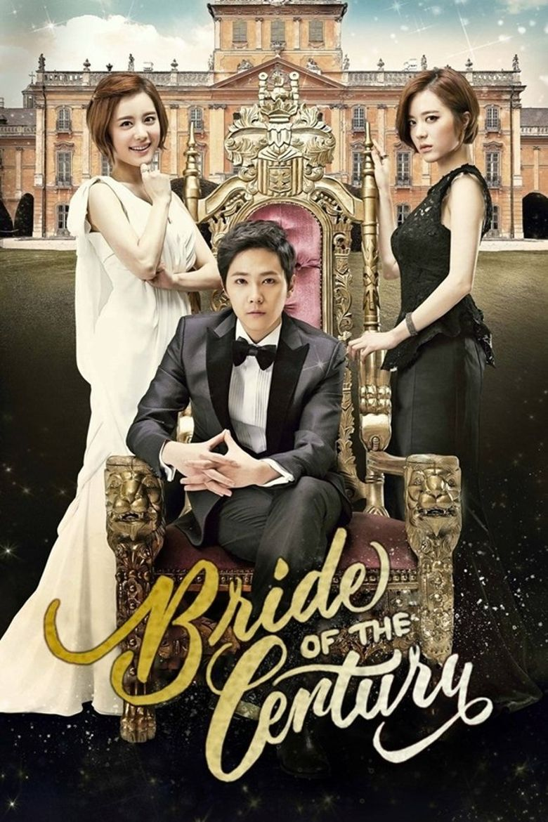 Watch Bride of the Century