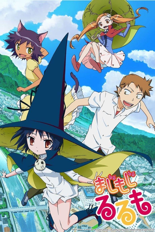 Majimoji Rurumo Poster