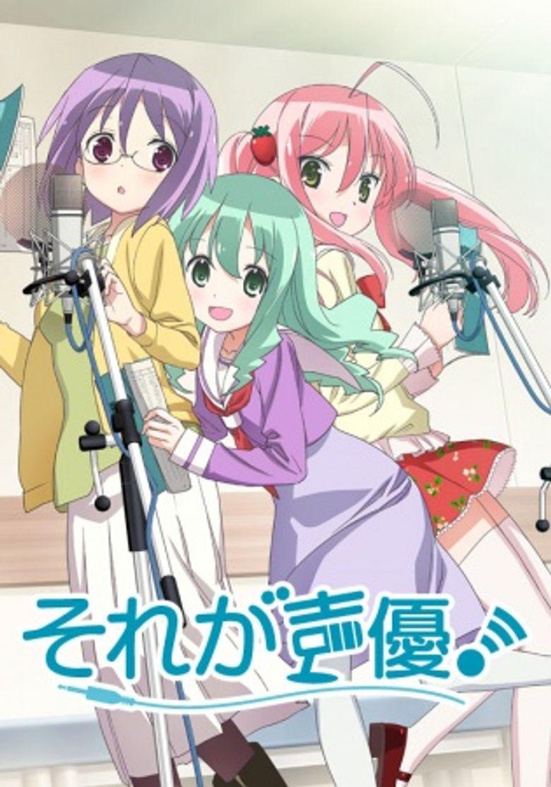 Seiyu's Life! Poster