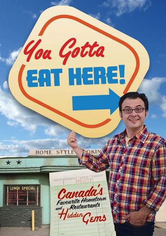 You Gotta Eat Here! Poster