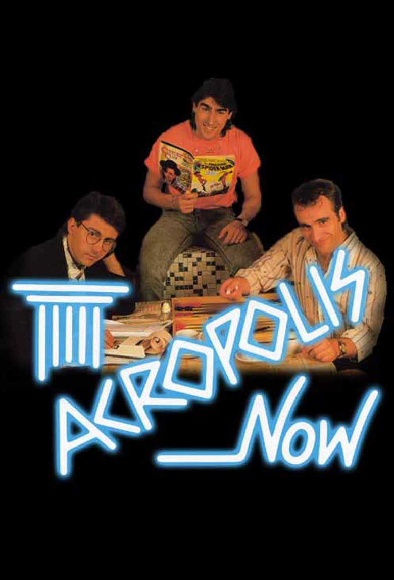 Acropolis Now Poster