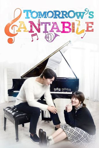 Tomorrow's Cantabile Poster