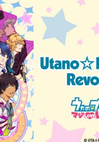 Utano Princesama Revolutions Poster