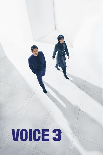 Voice Poster