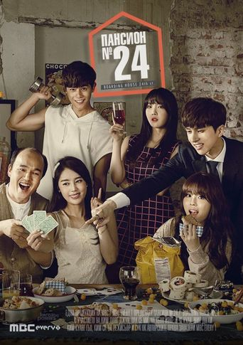 Boarding House No. 24 Poster
