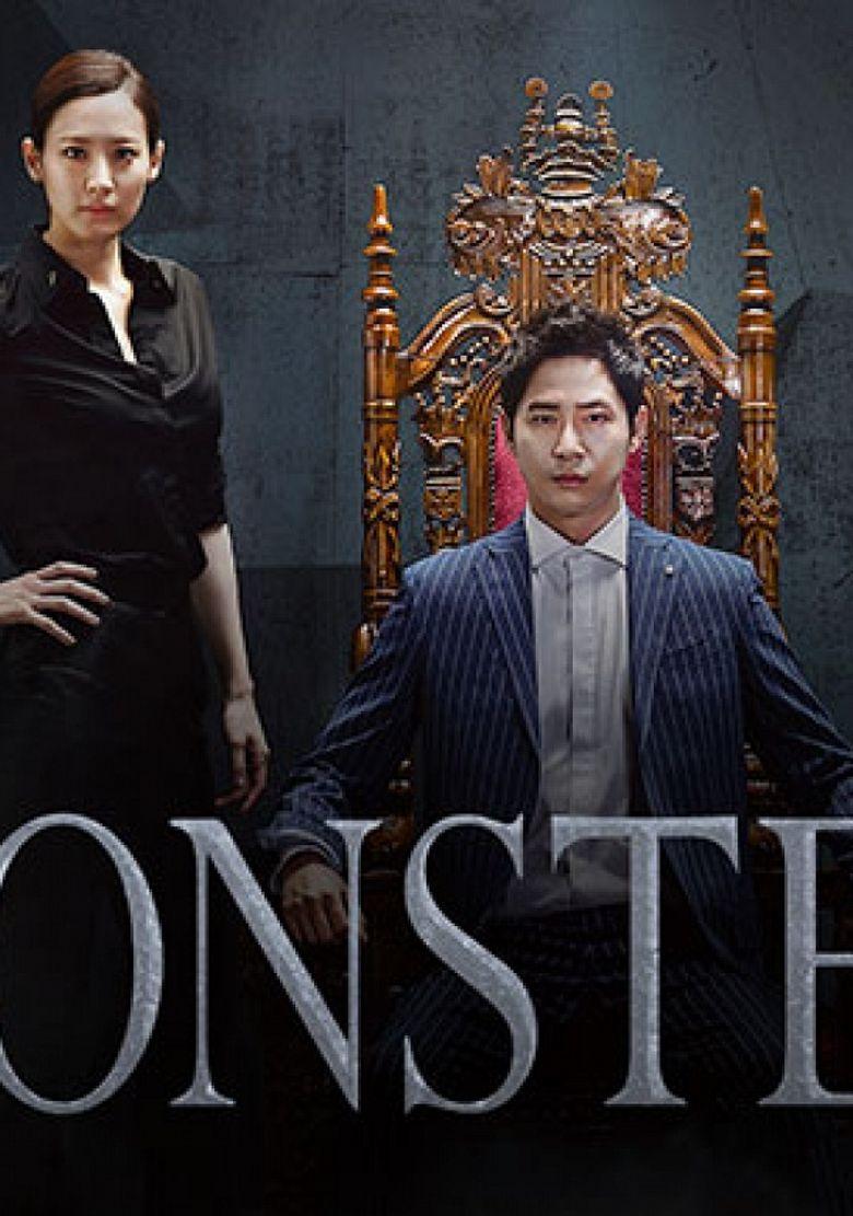 Watch Monster