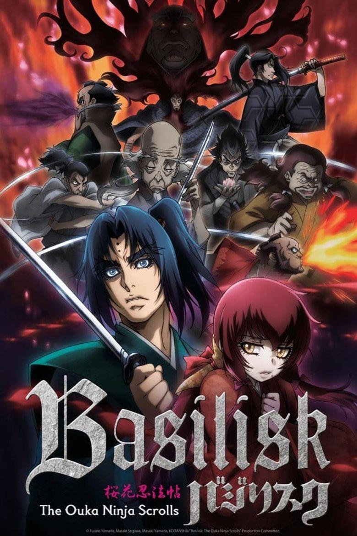 Basilisk: The Ouka Ninja Scrolls Poster