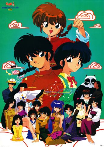 Watch Ranma ½