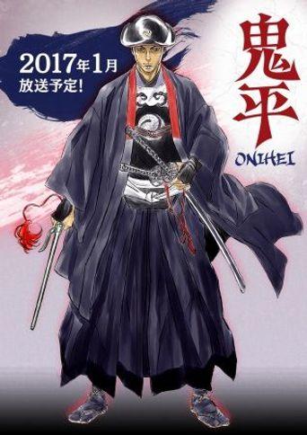 Onihei Poster