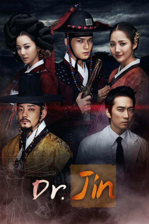 Dr. Jin Poster