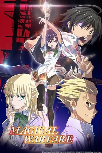 Magical Warfare Poster
