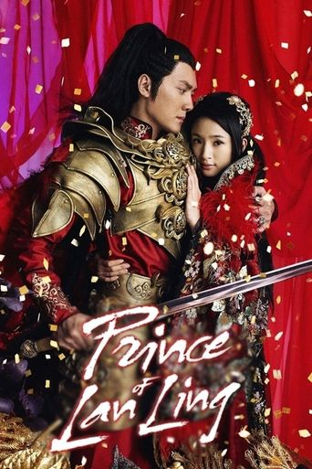 Watch Prince of Lan Ling