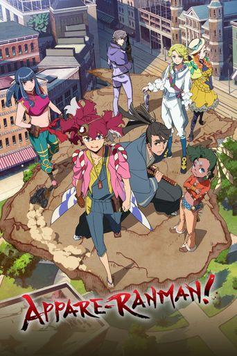 Appare-Ranman! Poster