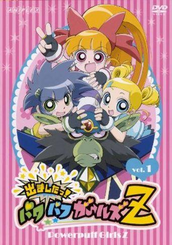 Demashita! Powerpuff Girls Z Poster