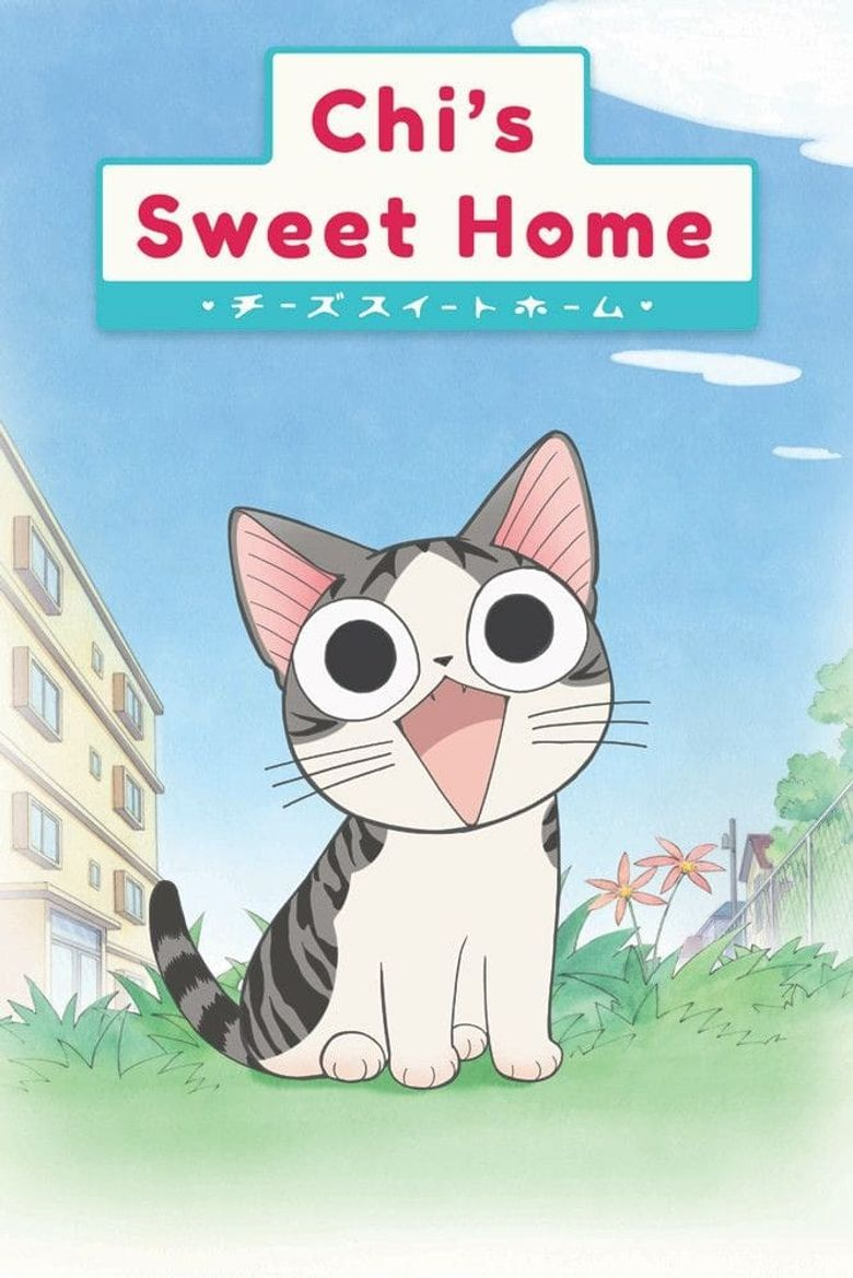 Chi's Sweet Home Poster