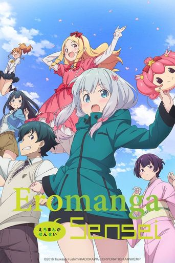 Watch Eromanga Sensei