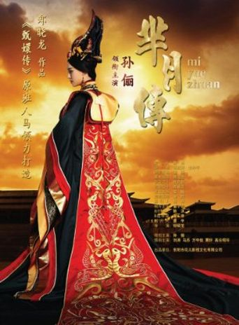 Legend of Miyue Poster