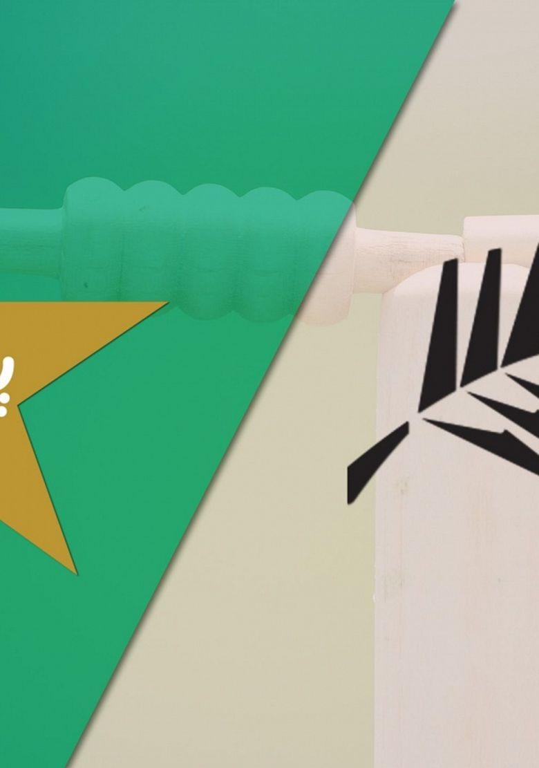 Watch International Cricket