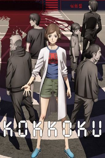 Watch Kokkoku, Moment by Moment