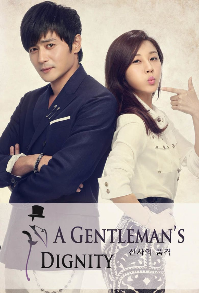 A Gentleman's Dignity Poster