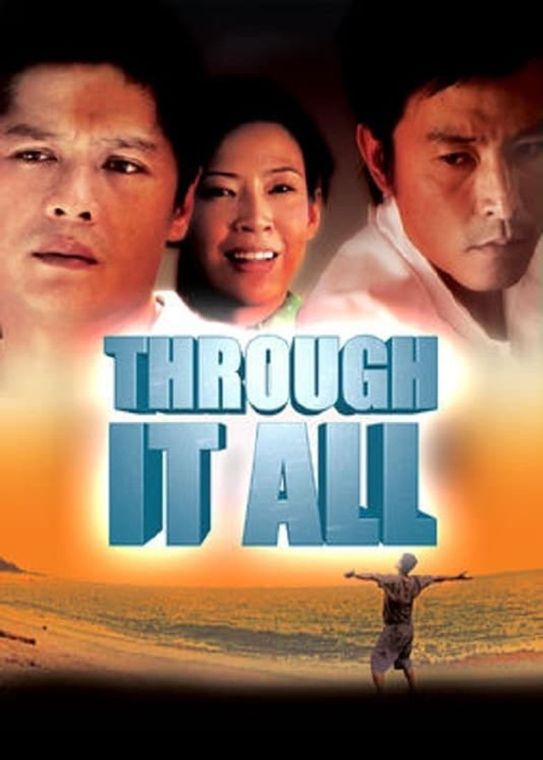 Through It All Poster