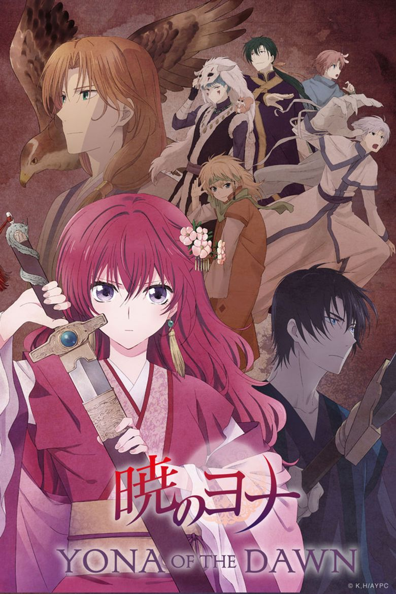 Yona of the Dawn Poster