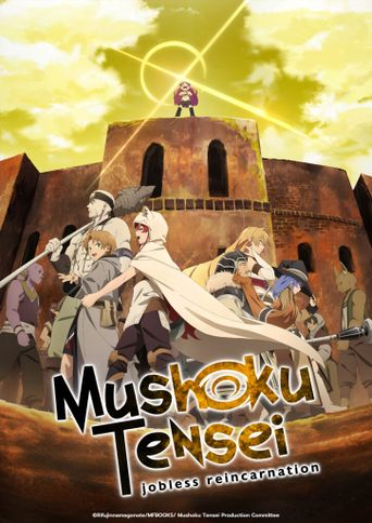 Mushoku Tensei: Jobless Reincarnation Poster