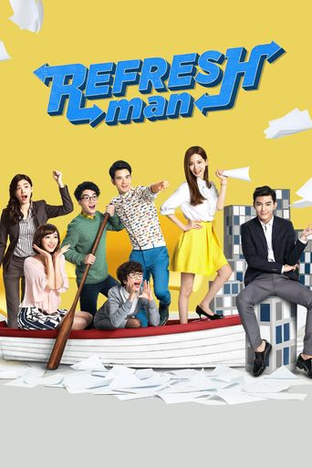 Refresh Man Poster