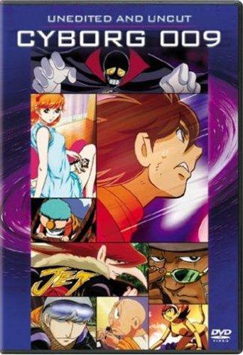サイボーグ009 THE CYBORG SOLDIER Poster