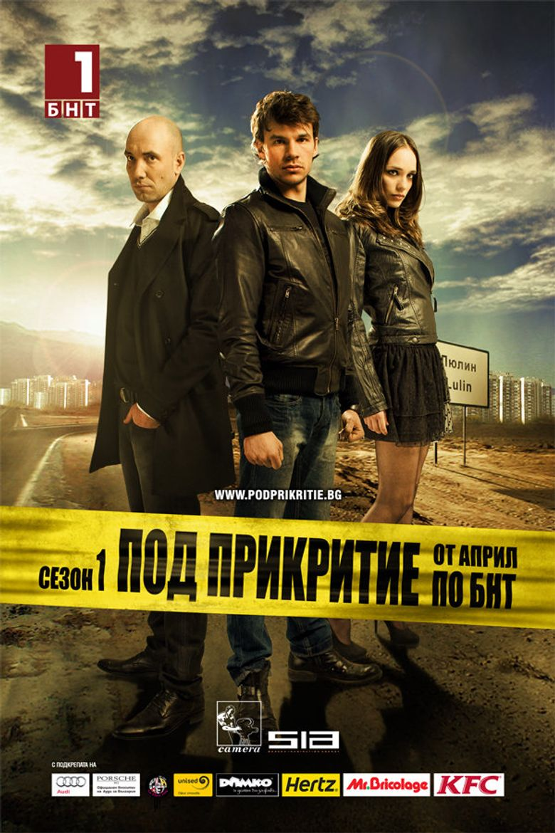 Undercover Poster
