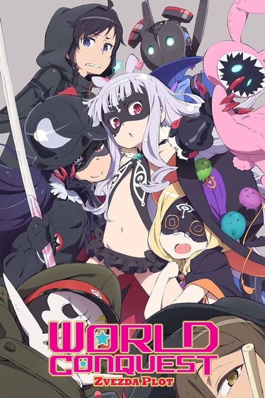 World Conquest Zvezda Plot Poster