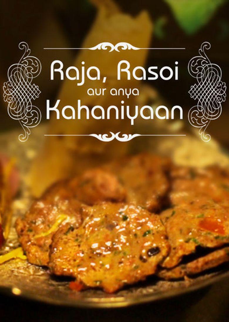 Raja Rasoi Aur Anya Kahaniyan Poster